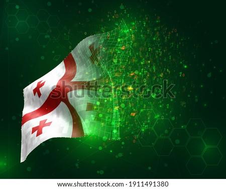 georgia   vector 3d flag on