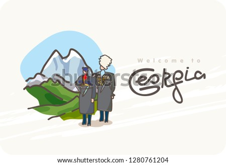 georgia world travel
