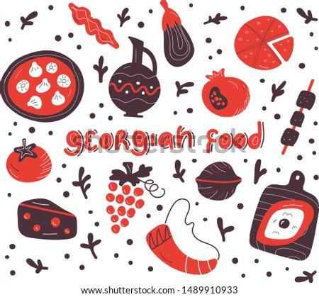 Georgian cuisine with set of traditional food. Khinkali, khachapuri, churchkhela, shashlik in a cute flat cartoon style