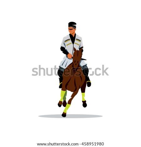 georgian horseman vector