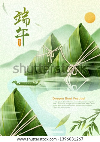 Giant rice dumplings mountain upon the river, dragon boat festival written in Chinese characters