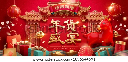 Gift boxes, paper bags and cute cow baby with Chinese temple gate background. 3d illustration. Translation: Happy lunar new year, CNY shopping festival