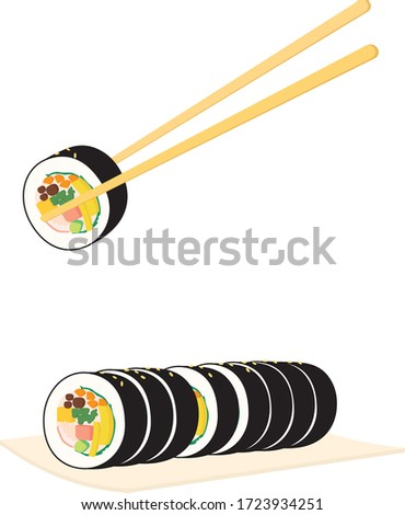 Gimbap is dried Seaweed Rolls with vegetables and rice