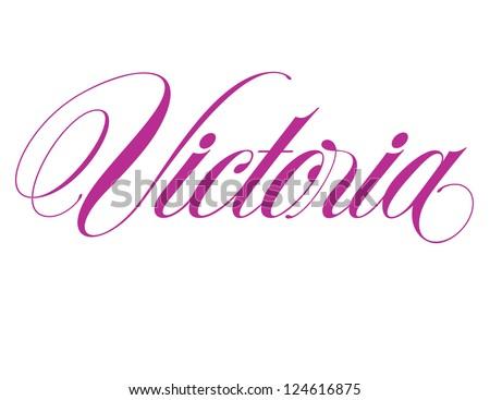 girl's name elegant vector
