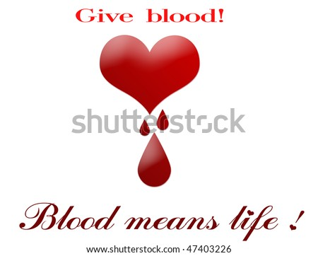 Give blood - check for more