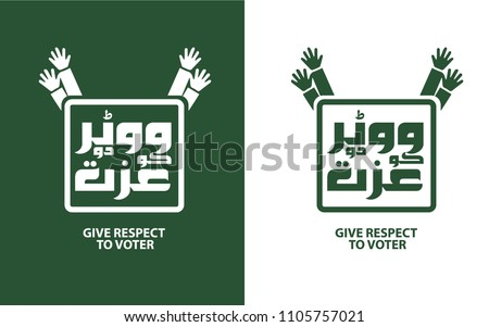 give respect to voter written
