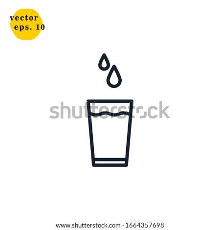 glass icon logo design vector