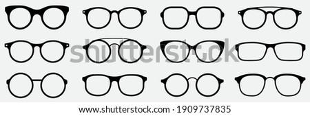 Glasses icon concept. Glasses icon set. Vector graphics isolated on white background. Glasses hipster frame set, fashion black plastic rims, round geek style retro nerd glasses.