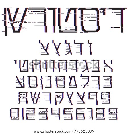 Glitch Distortion Hebrew Font Vector Square Letters And Numbers In Modern Design Imitating