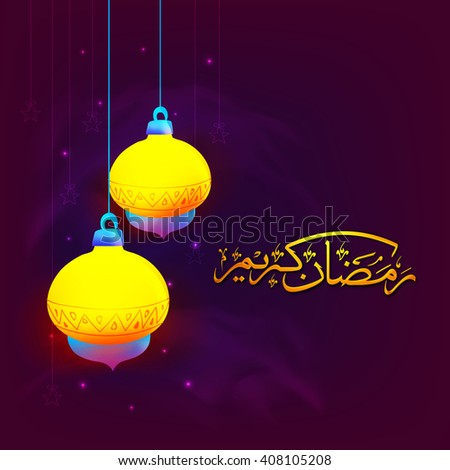 Glossy hanging Lamps with Golden Arabic Islamic Calligraphy of text Ramadan Kareem on shiny background. #408105208