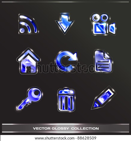 Glossy icons vol.2 (blue set)