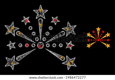 Glossy mesh pyrotechnic salute with glowing spots. Wire carcass flat mesh generated with crossed white lines and pyrotechnic salute icon. Stock photo ©