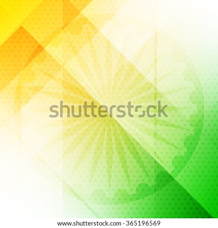 glossy polygon pattern indian