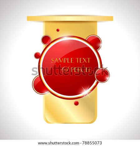 Glossy red medal with gold bar