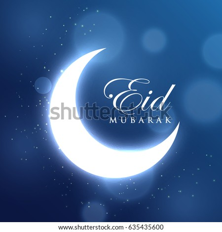 glowing crescent moon for eid