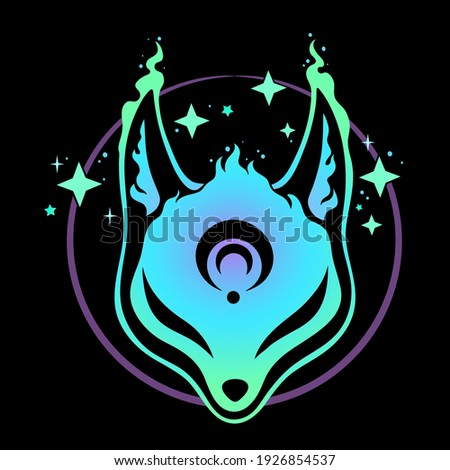glowing magic neon fox mask drawing Zdjęcia stock ©