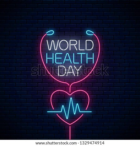 Glowing neon medicine concept sign with cardiogram graph in heart shape on a brick wall background. World Health Day banner, symbol. Vector illustration.