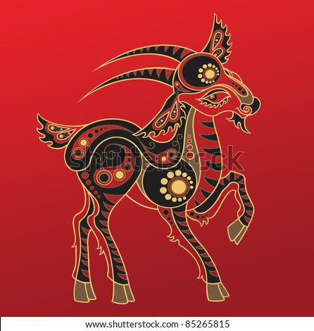 Goat - Chinese horoscope animal sign.  The vector art image in decorative style