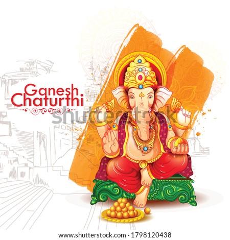 God Ganesha Illustration for Happy Ganesh Chaturthi