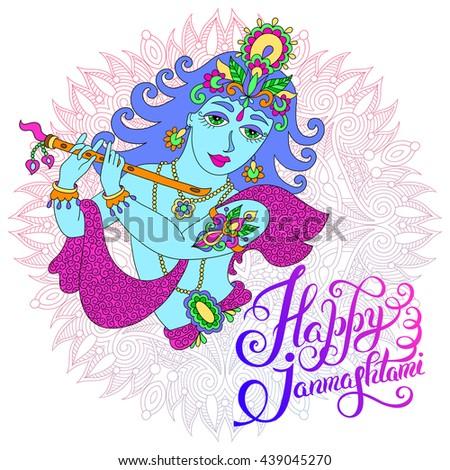 god lord Krishna with hand lettering inscription happy janmashtmi for indian festival, vector illustration eps 10 #439045270