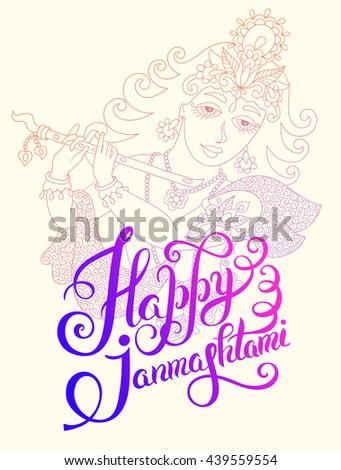 god lord Krishna with hand lettering inscription happy janmashtmi for indian festival, vector illustration #439559554