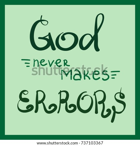 god never makes errors quote