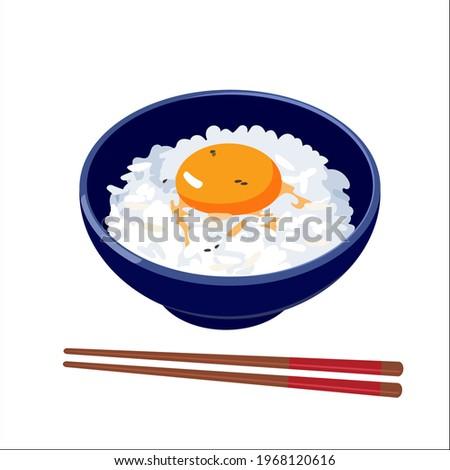 gohan bowl of food