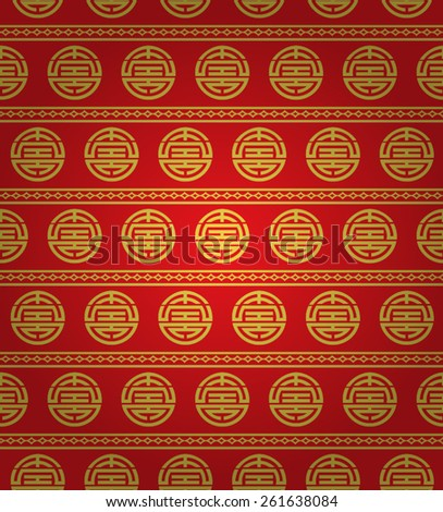 gold and red chinese traditional seamless pattern Pattern Swatches vector Endless texture can be used for wallpaper pattern fills web page background surface