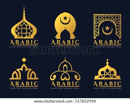 gold arabic doors and mosque