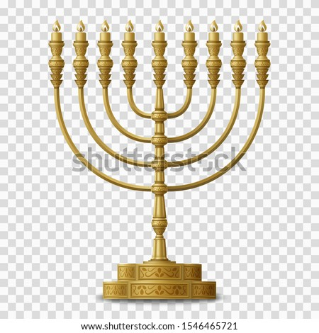 Gold colored Hanukkah menorah, nine-branched candelabrum Сток-фото ©