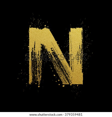Gold glittering letter N in brush hand painted style