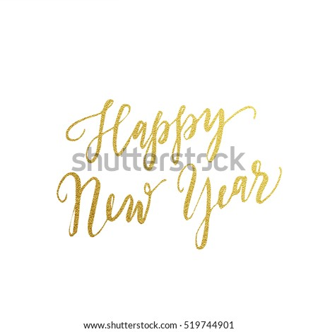 gold happy new year text for