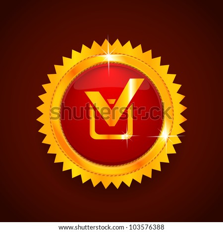 Gold label. Best choice. Vector illustration