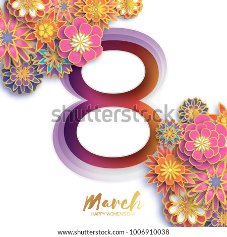 Gold Metal Happy Women s Day. 8 March. Trendy Mother s Day. Paper cut Floral Greeting card. Origami flowers. Spring blossom. Seasonal holiday. Eight number frame. Trendy paper decoration. #1006910038