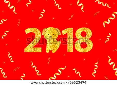 gold numerals 2018 dog and ribbons on the red background chinese new year