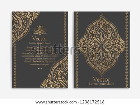 Elegant Background With A Gold Mandala Design Download Free Vector