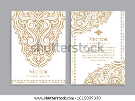 wedding invitation card design with decorative elements download