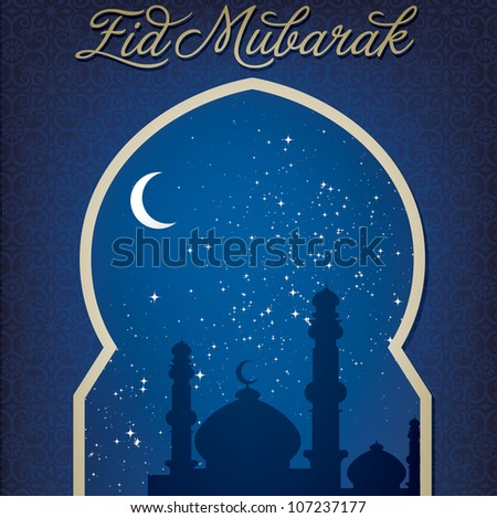 "Gold window ""Eid Mubarak"" (Blessed Eid) card in vector format."