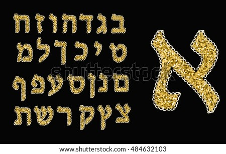 Hebrew alphabet lesson learn to write and read hebrew in