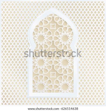 Golden and white Arabic ornamental mosque window. Vector illustration card, invitation for Muslim community holy month Ramadan Kareem. Modern geometric background, paper art style.