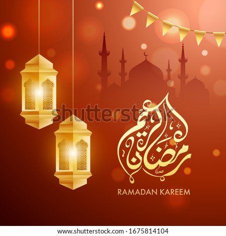 Golden Arabic Calligraphy of Ramadan Kareem with Hanging Illuminated Lanterns and Silhouette Mosque on Brown Bokeh Background.