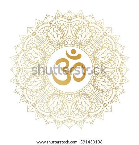 Golden Aum Om Ohm symbol in decorative round mandala ornament. Stock foto ©