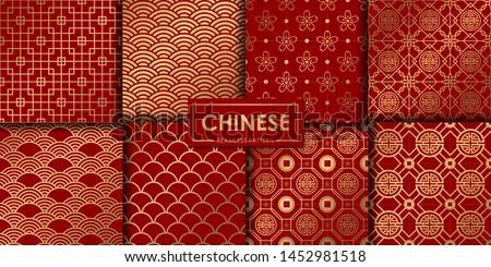 Golden chinese pattern collection, Abstract background, Decorative wallpaper.