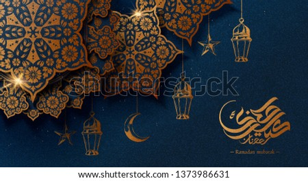 Golden color eid Mubarak calligraphy means happy holiday with blue arabesque floral pattern and lanterns