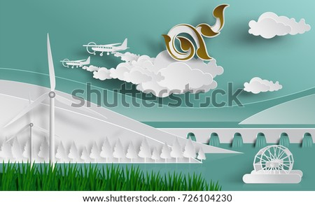 Golden Color Number nine in Thai on white artificial rain cloud and Sufficiency economy and Bio energy in Paper cut style .Rama 9 of Thailand King