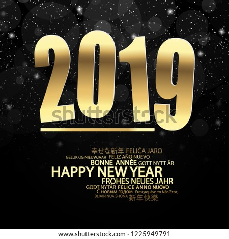 golden colored background concept for New Year 2019 greetings with falling snow #1225949791