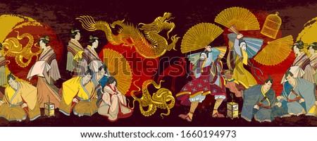 Golden dagon, samurai and geishas. Classical engraving art. Asian culture. Kabuki actors. Medieval Japan background. Ancient illustration. Japanese horizontal seamless pattern