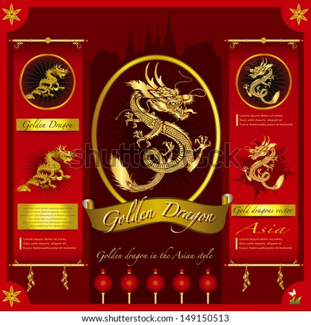 golden dragon on a red