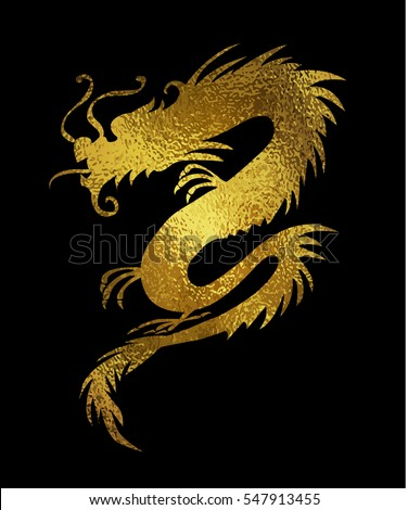 """china is a dragon today essay Create an image that embodies the vitality and form of an iconic """"dragon steed   this is the aim of the traditional chinese painter: to capture not only the outer   stones, and bones about 1300 bc (known today as """"seal"""" script, after its use."""