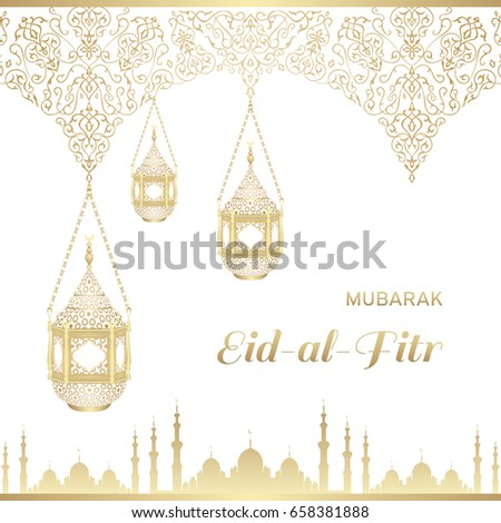 Golden lamps with congratulation calligraphy inscription Eid-Al-Fitr on a white background. Vector illustration with Golden silhouette of a mosque and ornamental border. #658381888
